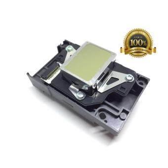 อยากขาย หัวพิมพ์ EPSON Photo T60 / L800 / L850 / L805