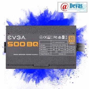 EVGA PSU / 500