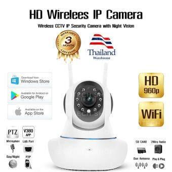 ต้องการขาย EVOTECH P2P CCTV PTZ กล้องวงจรปิดไร้สาย IP Camera / Wifi / Lan Port / Day&Night / Infrared / อินฟราเรด / 1.3 ล้านพิกเซล / HD 960P / ติดตั้งด้วยระบบ Plug And Play / มีเสาสัญญาณ 2 เสา / สามารถจับภาพในที่มืด / มีไมโครโฟนและลำโพงในตัว