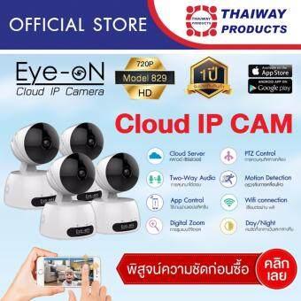 เสนอราคา Eye-On Cloud IP Cam กล้องวงจรปิด รุ่น 829 - White แพค 4