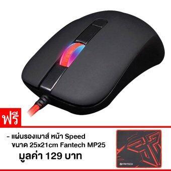 Fantech Gaming Mouse เมาส์เกมมิ่ง ออฟติคอล ความแม่นยำสูงปรับ DPI 800-1200-1600-2400 เหมาะกับเกม FPS รุ่น - G10 (สีดำ) / ฟรี Fantech แผ่นรองเมาส์แบบสปีด ขนาด 25x21cm รุ่น - MP25 (สีดำ/แดง)