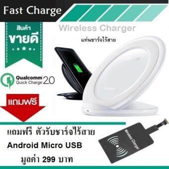 Fast Charge Wireless Charging Pad สำหรับ S6 / S6edge/S7/S7edge/NOTE5 และ เครื่องที่มีชาร์จแบบไร้สายในตัว แถมฟรีReceiver Micro USB(Black)