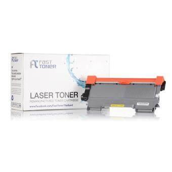 Fast Toner ตลับหมึกเลเซอร์ สำหรับรุ่น Brother TonerTN450/TN2220/TN2250/TN2275/TN2280 (Black)