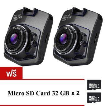 FHD Car Camerasกล้องติดรถยนต์ รุ่นc900 แพ็คคู่ (Black) ฟรีMemoryCard 32 GB