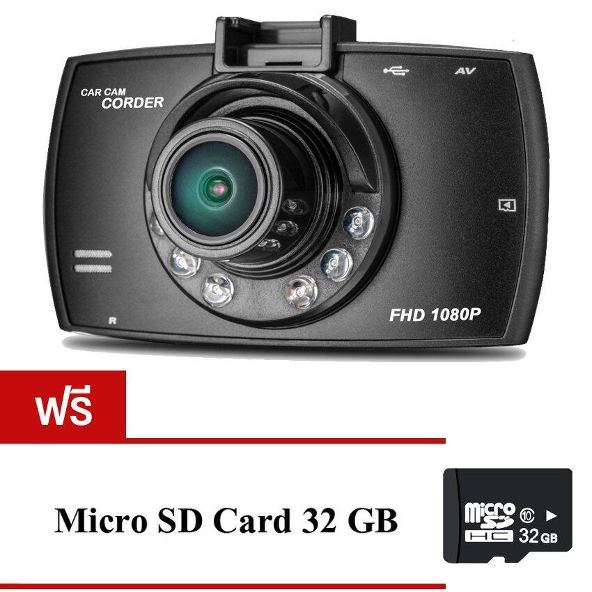 FHD Car Cameras กล้องติดรถยนต์ รุ่น G30C (Black) แถมฟรี Micro sdcard 32G