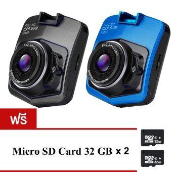 FHD Car Camerasกล้องติดรถยนต์ รุ่นT300I แพ็คคู่ (Black/blue) ฟรีMemory Card 32 GB