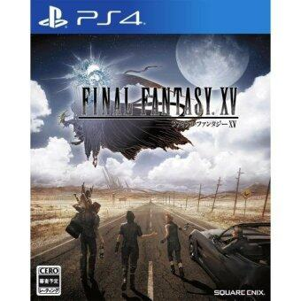 Final Fantasy XV PS4 [Z3] [ENG]
