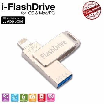 Flash Drive 32GB USB 3.0 Flash Drive Metal Pen drive HD memorystick i-Flash drive for iPhone PC.