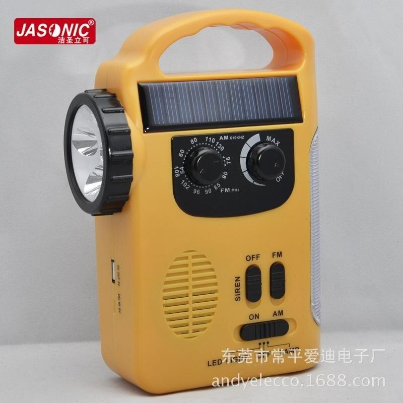 FM Radio Brightness LED Camping Lantern Flashlight FM/AM Radio Solar +Crank Power +Emergency Charger Y4344Y - intl