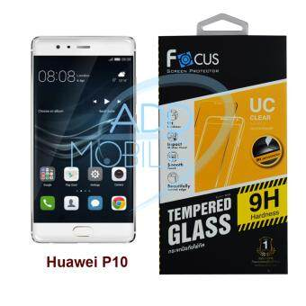 FOCUS ฟิล์มกระจกนิรภัยโฟกัส Huawei P10 (TEMPERED GLASS)