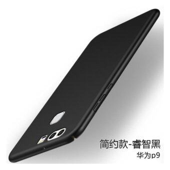 For Hua wei P9 Plus 360 degrees Ultra-thin PC Hard shell phone cover case/Black - intl