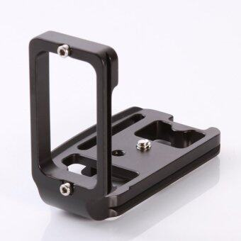 Fotga QR L Plate Bracket for Nikon D750 DSLR Camera RRS Arca Fit(Black)
