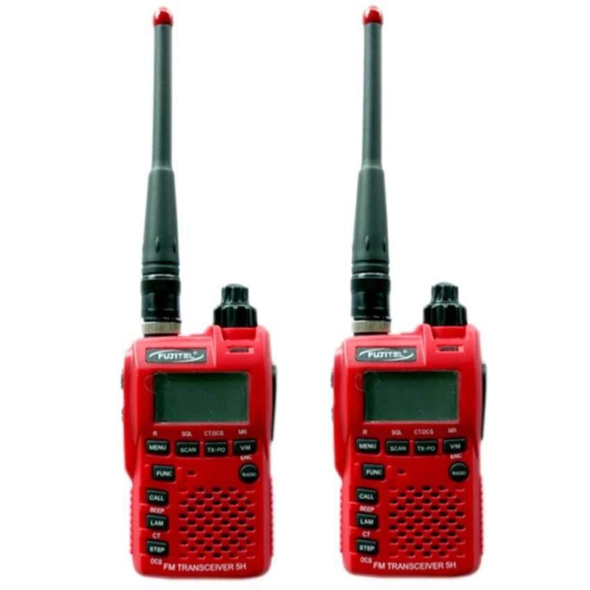 Fujitel วิทยุสื่อสาร FB-5H สีแดง 0.5 วัตต์ (1 คู่) ถูกกฎหมาย ไม่ต้องขอใบอนุญาต