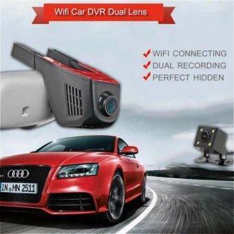 FULL HD 1080P WIFI HIDDEN CAR DVR - DUAL LENS - intl