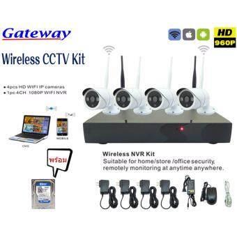 รีวิว Gateway กล้องวงจรปิดไร้สาย 960P HD Wireless Camera NVR Kit CCTV 4CH NW604-I40 White พร้อม HDD 1 TB Blue