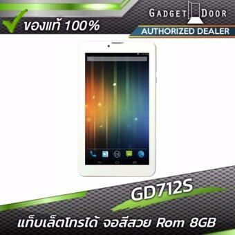 "GDC GD712S Tablet Phone 7.0"" MTK MT6572 Android 4.4.2 Rom 8GB(Silver)"