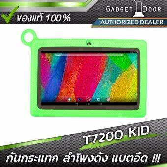 "GDC T7200 KID Tablet Wifi 7.0"" 1024 x 580 Quad Core Android 4.4.24000mAh (Green)"