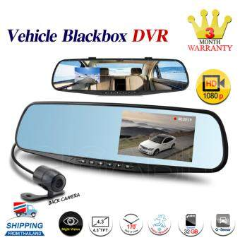 GIGABIT กล้องติดรถยนต์ Vehicle Blackbox DVR ทรงกระจกมองหลัง car cameras