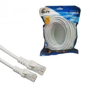 Glink LAN Cable Cat6 10M สายแลนสำเร็จรูปพร้อมใช้งาน ยาว10เมตร(White)