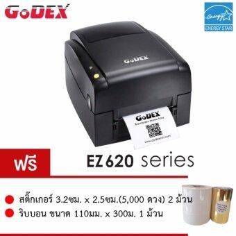 ต้องการขาย GoDEX รุ่นใหม่ EZ620 เครืองพิมพ์บาร์โค้ด (ทดแทน EZ120 และ EZ1100plus)