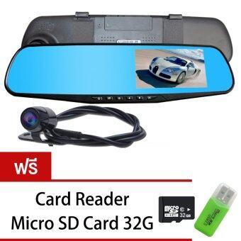 GOOD IT Black Box DVR กล้องติดรถยนต์แบบกระจกมองหลังพร้อมกล้องติดท้ายรถ FHD1080P (สีดำ)ฟรีMicro SD CARD 32G+Card Reader