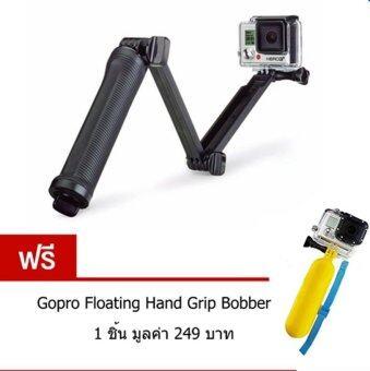 GoPro ไม้ Gopro/SJCam/Xiaomi YI monopod 3 Way แถมฟรี Gopro Floating