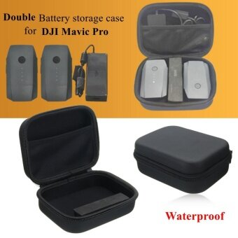 Hardshell Storage Anti-Shock Protector Battery Bag Travel Case ForDJI Mavic Pro - intl