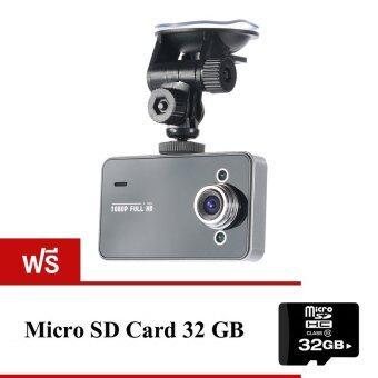 กล้องติดรถยนต์ HD Portable FULL HD1080 รุ่น K6000 (สีดำ) ฟรี MemoryCard 32 GBs