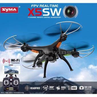 โดรนบังคับติดกล้องถ่ายภาพ คมชัดระดับHD. Syma X5SW Wiif FPVReal-time 2.4G QuadCopter