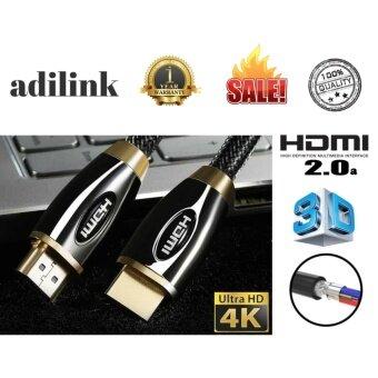 สาย HDMI 2.0 (hdtv) male to สาย HDMI male ยาว 5M เมตร V2.0 4k 3D HD1080P FULL( Adilink )