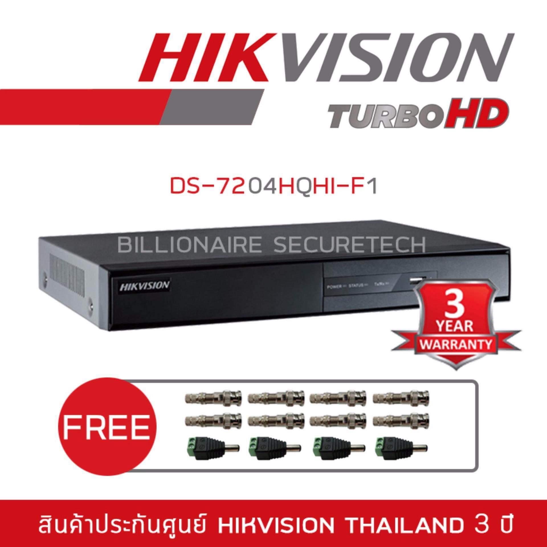 Hikvision เครื่องบันทึก 4 ช่อง DS-7204HQHI-F1/N 'FREE' BNC + DC