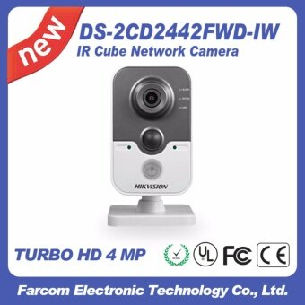 Hikvision DS-2CD2442FWD-IW 4MP Up to 4.0 megapixel high resolution Full HD1080p