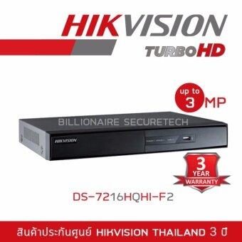 Hikvision DVR 16ch DS-7216HQHI-F2/N