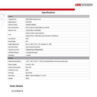 Hikvision HDTVI 1080P รุ่น DS-2CE56D0T-IR 2MP (3.6 mm) ใช้กับเครื่องบันทึกที่รองรับกล้องระบบ HDTVI ความละเอียด 2 ล้านพิกเซลขึ้นไปเท่านั้น - 3