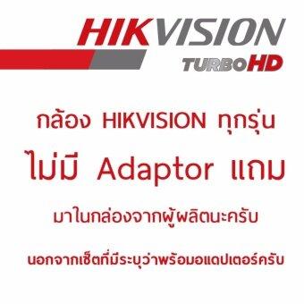 Hikvision HDTVI 1080P รุ่น DS-2CE56D0T-IR 2MP (3.6 mm) ใช้กับเครื่องบันทึกที่รองรับกล้องระบบ HDTVI ความละเอียด 2 ล้านพิกเซลขึ้นไปเท่านั้น - 5