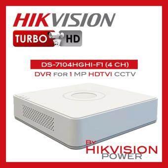 เครื่องบันทึกกล้องวงจรปิด HIKVISION รองรับกล้องระบบ HDTVI AHDความละเอียดสูงสุด 1 ล้านพิกเซล และกล้องระบบ ANALOG รุ่นDS-7104HGHI-F1 (4 CH)