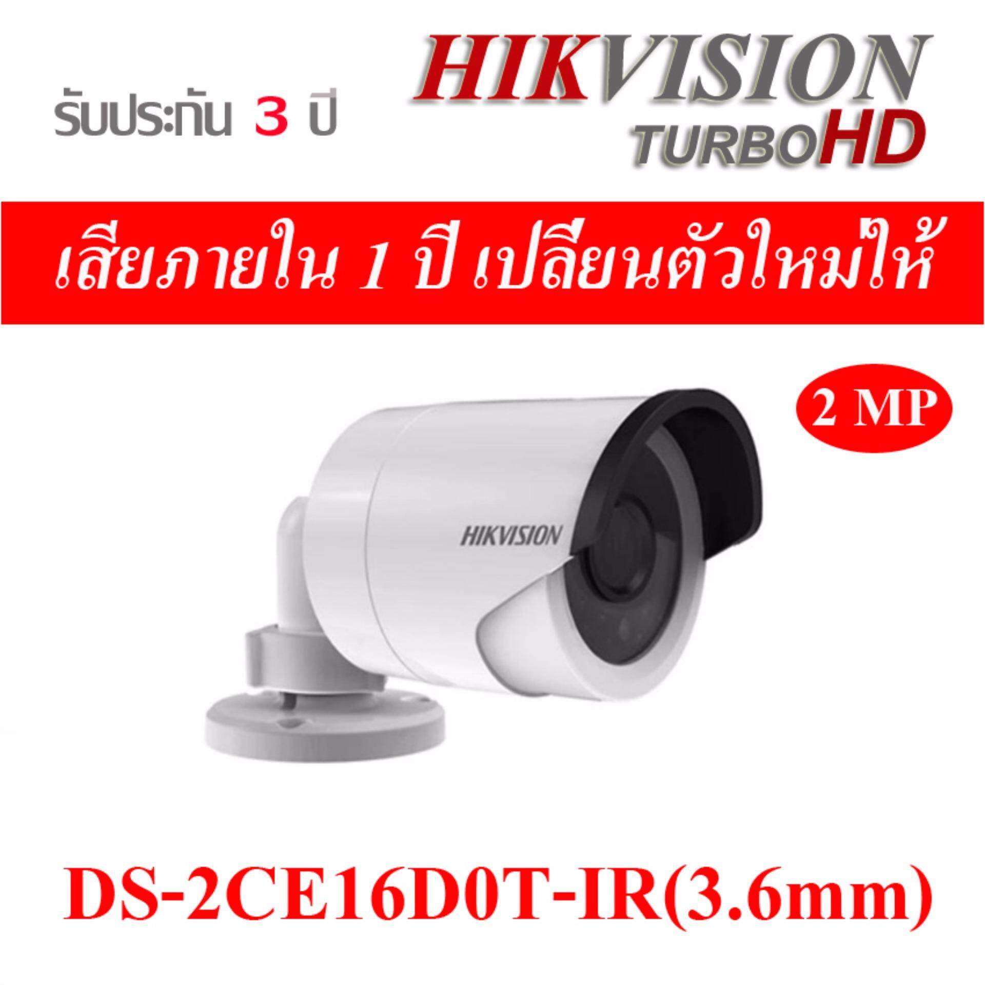 Hikvision HDTVI DS-2CE16D0T-IR 2MP Lens 3.6 mm