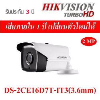 ต้องการขาย Hikvision HDTVI DS-2CE16D7T-IT3 2MP Lens 3.6 mm