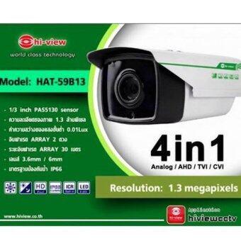 Hiview CCTV กล้องวงจรปิด 4in1 (Analog/AHD/TVI/CVI) 1.3 MP Hiviewรุ่น HAT-59B13 (image 0)