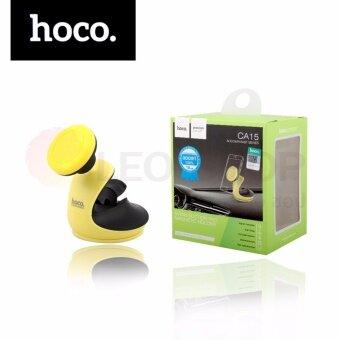 รีวิว HOCO Car Holder ที่วางโทรศัพท์มือถือในรถยนต์ CA-15สามารถตั้งบนคอนโซลรถได้หรือดูดกระจกรถยนต์เพื่อติดกับกระจกรถยนตร์ได้มี่ตัวล็อคอีกชั้นเพื่อให้ดูดติดกับสิ่งของได้ดี