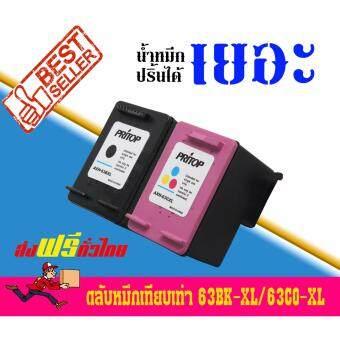 HP DeskJet 1112/2130/2132/3630/3632 ใช้ตลับหมึกอิงค์เทียบเท่า รุ่น63BK-XL/63CO-XL Pritop ดำ 1 ตลับ สี 1ตลับ