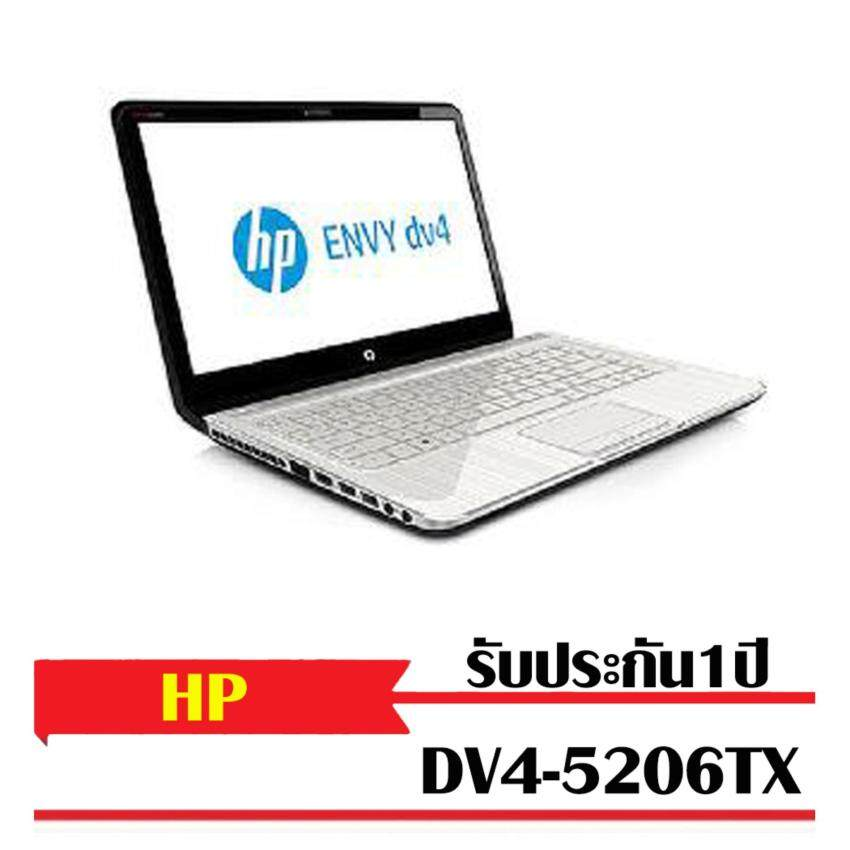 HP ENVY DV4-5206TX(C7D51PA#AKL) โน๊ตบุ๊ค Intel Core i7 DDR3 RAM 4GBHDD 1TB