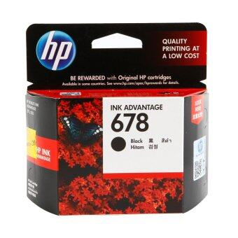 HP Ink 678BK (for 1515/2545/3545/4515)