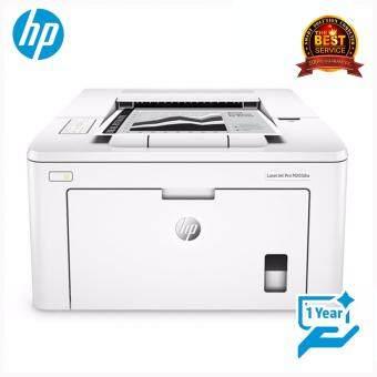 เปรียบเทียบราคา HP LaserJet Pro M203dw Printer (G3Q47A)