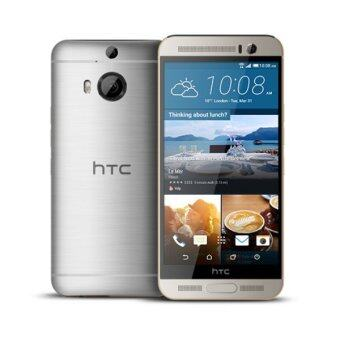 HTC One M9 Plus 32GB Silver (LTE)