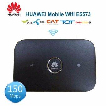 ราคา Huawei E5573 3G 4G Mobile Lte Wifi Router Pocket WiFi แอร์การ์ด โมบายไวไฟ ไวไฟพกพา AIS/DTAC/TRUE Unlocked