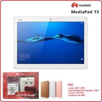 Huawei MediaPad T3 (ประกันศูนย์ 1ปี)