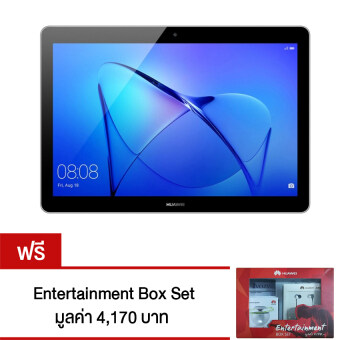 HUAWEI MediaPad T3 10 9.6INCH IPS - GREY แถมฟรี Case &Entertainment Box Set