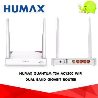 HUMAX QUANTUM T3A (HR2214A)