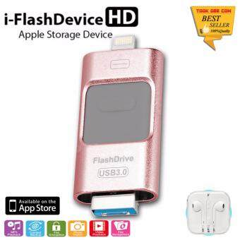 i-Flash Device HD A